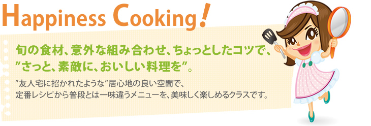 Happiness Cooking!